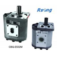 China  Rotary Gear Pump (CBQ-F580)  for sale
