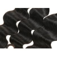 Buy cheap Soft Feeling Full Lace Closure Wigs Unprocessed Without Any Chemical Treated product