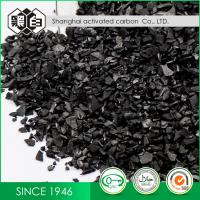 Buy cheap Mining 1000mg/G Lodine Coconut Activated Charcoal product