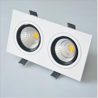 China 220V Recessed Aluminum body double head 14W LED downlight on sale