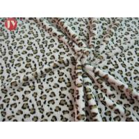 China Customized Clothing Home Textile Plush Toy Fabric Knitted Printing Leopard Animal Polyester on sale