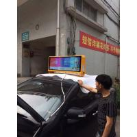 Buy cheap SMD 3528/2727 full color taxi top advertising led display for indoor / outdoor product