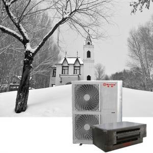 Buy cheap 15KG/H Snow Spray Making Machine For Children'S Playground product
