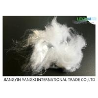 Buy cheap High Tenacity Non Woven Polyester Fiber / 3 Denier Recycled Polyester Fiber product