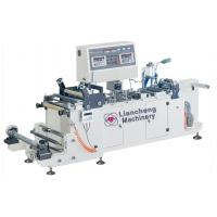 Buy cheap LC-250G high speed guling center-seal machine gluing or seaming single layer PVC/PET product