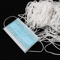 Buy cheap Round White 2.5mm 3mm Face Mask Materials Elastic Cord Ear Loops In Stock product