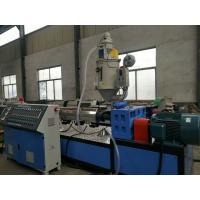 Buy cheap PE Plastic Pipe Extrusion Line , SJ Series pe Pipe Extruder Making Machine from wholesalers