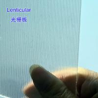 Buy cheap 3D Lenticular Sheet Lens 30LPI,3MM for 3D lenticular billboard printing by injekt print with strong 3D Lenticular effect product