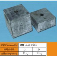China Lead Brick for Construction on sale