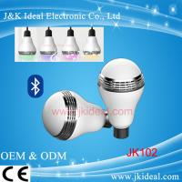 Buy cheap JK102 E27 rgb color changing smart bluetooth led light bulb lamp speaker with from wholesalers