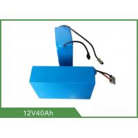 Buy cheap 4.5KG Lithium Prismatic Battery , 12v 40ah Lifepo4 Battery Pack product