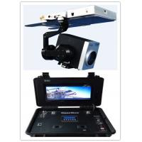 Buy cheap HD Real Time UAV Electro Optical Thermal Security Camera System from wholesalers