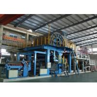 Buy cheap Single Dryer Toilet Paper Machine from wholesalers