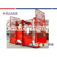 Buy cheap SC100/150/200 Single Cage Construction Material Hoist With CE BV SGS Approved product