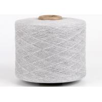 Buy cheap Open End Optical White Colors Recycled Semi-Combed Pure Cotton Yarn On Cones 8s from wholesalers