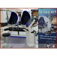 Buy cheap Touch Screen VR Headset Two Seats 9D VR Cinema Easy Moving For Shopping Mall product