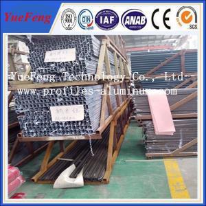 China stock aluminum extrusion profiles/ China aluminium profiles supplier on sale