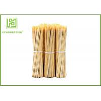 Buy cheap Eco - Friendly Bamboo BBQ Sticks Vegetarian Bbq Skewers Wooden 25cm Length product
