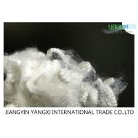 Buy cheap Easy Processing 1.5 Denier Recycled Pet Fiber 38mm For MJS Spinning product