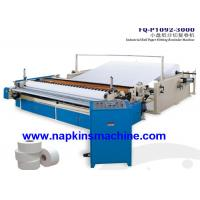 Buy cheap Custom Printed Toilet Paper Roll Cutting Machine With Embossing System product