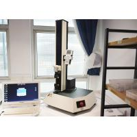 Buy cheap Shear Calibration Tensile Testing Equipment Autocorrect Feature 500KG Capacity product