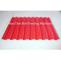 Buy cheap 1000mm Color Coated Shutter Door Roll Forming Machine 20m/min 0.3 - 0.7mm product