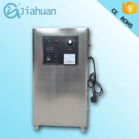 Buy cheap portable ozone generator for food industrial air purification from wholesalers