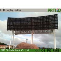 Buy cheap Outdoor P12.5 LED Curtain Screen Light Weight LED Mesh Curtain Video Wall product