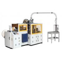 China Medium Speed Disposable Paper Cup Making Machine MB-C12 Fully Automatic on sale