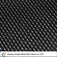Buy cheap Mild Steel Wire Mesh|Square Hole Woven Mesh Known as Black Cloth product