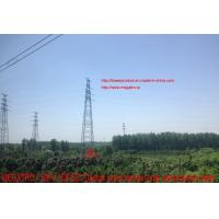 MEGATRO 110KV 1D5-SZ1 Double circuit tension type transmission tower