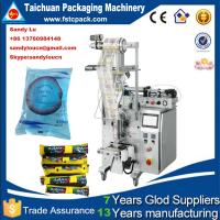 China Automatic water pouch packaging machine , juice/jam/ketchup packing machine on sale