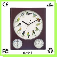 Buy cheap Plastic gift clock/wall clock/square clock/weather station clock from wholesalers