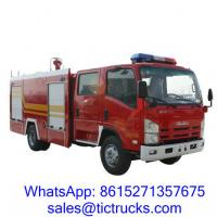 Buy cheap 3100L 190HP Fire Fighting Vehicle 4x 2 ISUZU for sale product