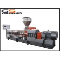 Buy cheap Co Rotating Pvc Pelletizing Machine, Pet Extruder MachineEasy Operated product