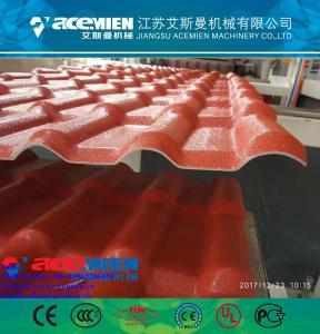 Buy cheap PVC Wave Tile Extrusion Line plastic roof tile making machine product