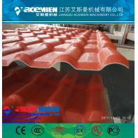 Buy cheap PVC Wave Tile Extrusion Line plastic roof tile making machine from wholesalers