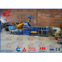 5 ton / h Capacity Industrial Scrap Metal Baler Compactor For Waste Aluminum Copper Steel