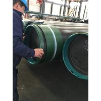 Buy cheap 20'' J55 ERW Surface Casing Pipe as per API 5CT Latest editon product
