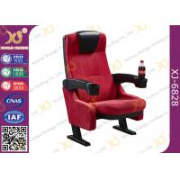 Buy cheap Commercial Furniture Upholstered VIP Cinema Chair / Home Theater Seating product