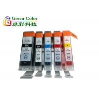 Buy cheap Compatible Inkjet Cartridge PGI5 CLI8 for Canon IP4200 , Compatible Printer Ink Cartridges product