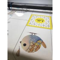 Buy cheap CO2 LASER CUTTING MACHINE For customzied sublimation  door curtain; portiere; curtain; tent fly product