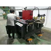 Buy cheap 50 tons CNC busbar bending cutting and punching machine for copper and aluminum from wholesalers