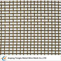 "Buy cheap Heavy Gauge Decorative Mesh| 0.200"" to 2.00""  Thickness Expanded Metal Mesh for Decorative product"