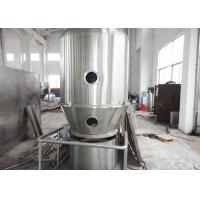 Buy cheap High Efficient Vertical Fluidized Bed Dryer Fast Drying Speed Temperature Uniformity product