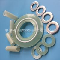 Buy cheap Hot Sale Quality Type D Type F Insulation Gasket Kits product