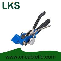 Buy cheap Stainless Steel Strapping banding and cutoff tool LQA product