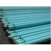 Buy cheap 2FBE Coated Anti-corrosion Spiral Pipes/SSAW pipes product