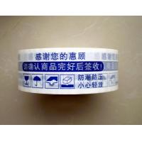 Buy cheap Top selling best quality acrylic glue bopp packing tape with logo design product