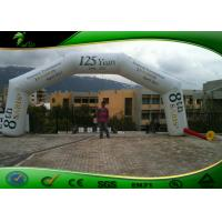 Buy cheap Giant Advertising Inflatable Start Finish Arch Square 3m - 12m 2 Year Warranty product